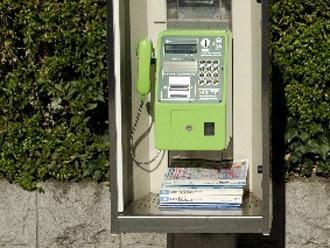 古くから営業している業者を電話番号から知る方法