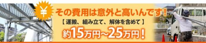 ashiba3-jup-02-columns1