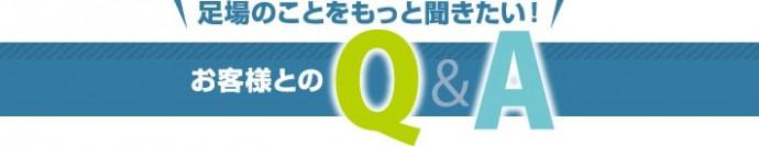 ashiba9-jup-columns1