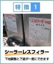 besukorofira-hg215-columns3