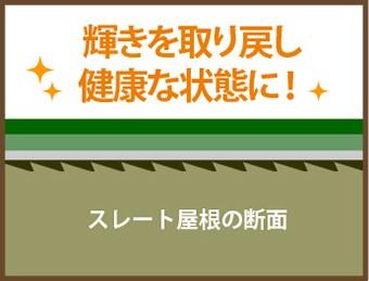 besukorofira-hg222-columns2