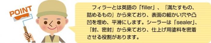 besukorofira-hg232-columns1