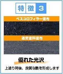 besukorofira-hg43-columns3
