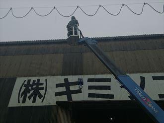 君津市 工場改修工事003_R