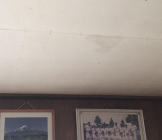 木更津市 雨漏り 天井雨染み