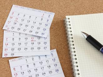 カレンダーと予定