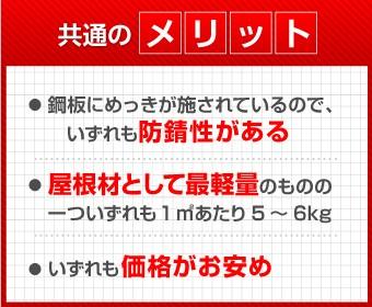 hikaku2_jup-1-columns2