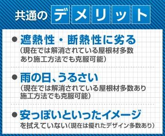 hikaku2_jup-2-columns2