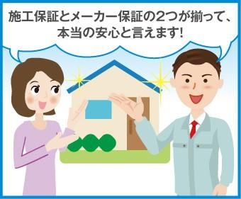 hoshu14_jup-simple