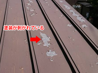 トタン屋根の塗膜が剥がれている