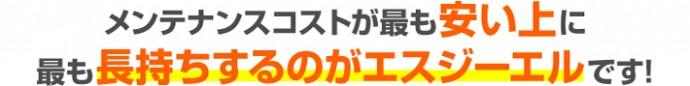 kinzokuhikaku3_jup-5