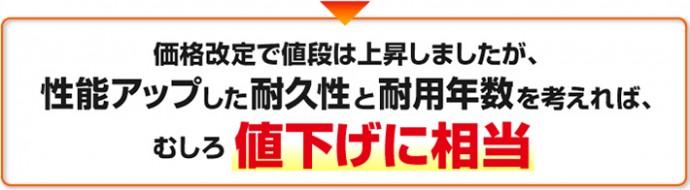 kinzokuhikaku3_jup-7