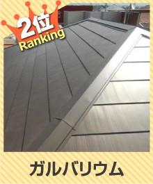 kinzokuhikaku_jup36-columns3