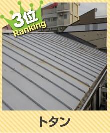 kinzokuhikaku_jup37-columns3