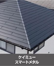 kinzokuhikaku_jup47-columns3