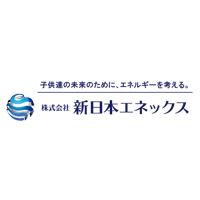 株式会社 新日本エネックス