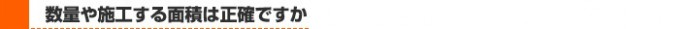 mitsumorikaisetsu23-jup-columns1