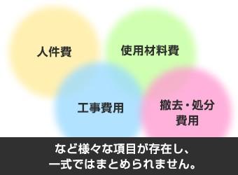 mitsumorikaisetsu9-jup-simple
