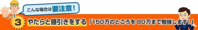 notice-eigyoutalk9-jup-columns1