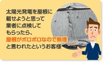 onayami01_b-columns2