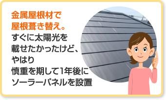 onayami02_a-columns2