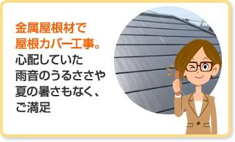 onayami03_a-columns2