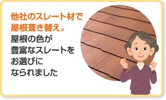 onayami04_a-columns2