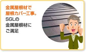 onayami05_a-columns2