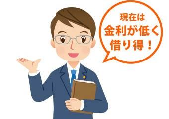 reform_loan14_jup-simple