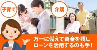 reform_loan7_jup-simple