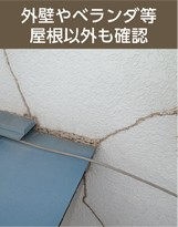 sansuishiken11-jup-021-columns4