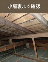 sansuishiken12-jup-021-columns4