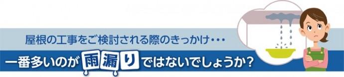 sansuishiken2-jup-02-columns1