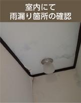 sansuishiken9-jup-021-columns4