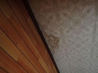2階天井の雨染み