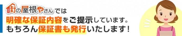 tyoukihosyou5-jup-columns1