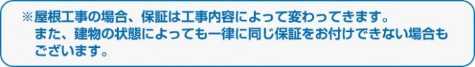 tyoukihosyou8-jup-columns1