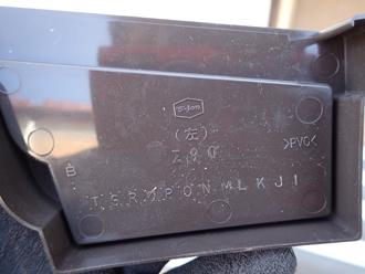エスロン雨樋Σ90