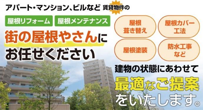 yanekouji-apartment1-jup-03-columns1