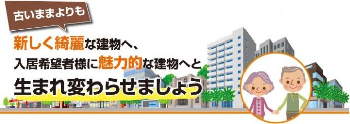 yanekouji-apartment12-jup-02-columns1