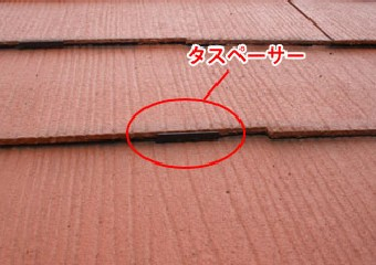 yanekouji-apartment122-jup-columns2