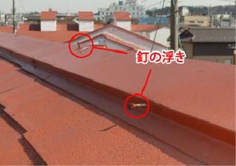 yanekouji-apartment37-jup-columns2