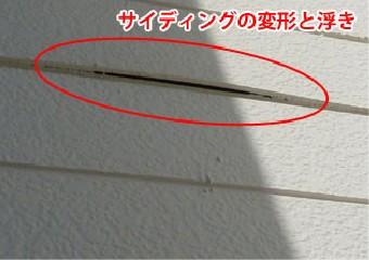 yanekouji-apartment56-jup-columns2