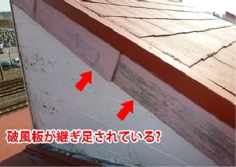 yanekouji-apartment66-jup-columns2