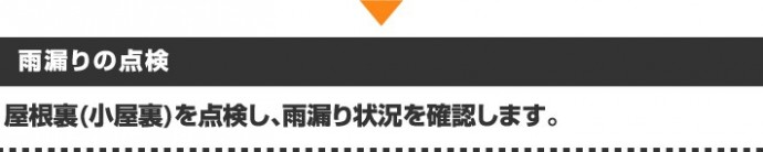 yanekouji-apartment96-jup-columns1