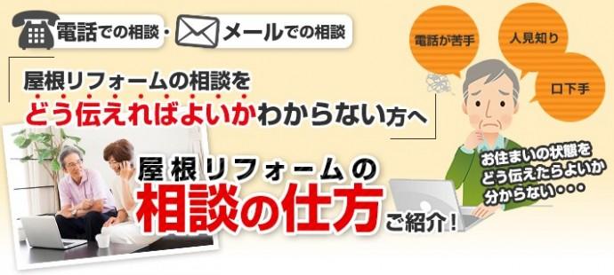 yanekouji-hajimete1-jup-columns1