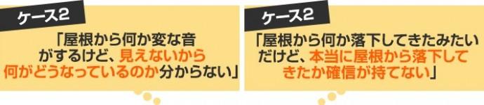 yanekouji-hajimete11-jup-columns1