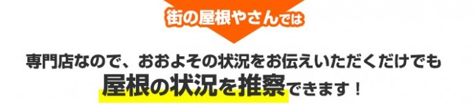 yanekouji-hajimete13-jup-columns1