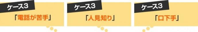 yanekouji-hajimete16-jup-columns1