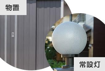 yanekouji-hajimete18-jup-simple